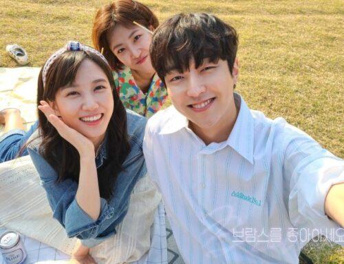 Penasaran Siapa Pemeran Dalam Drama SBS Do You Like Brahms?